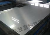 太钢DT4C电磁电工纯铁冷轧薄板-太原华茂昌
