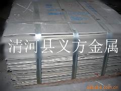 长期供应镍板