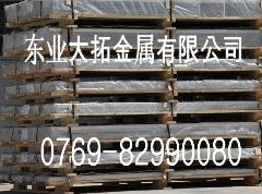 5052镜面铝板 5052铝板厚板 镁铝合金5052价格