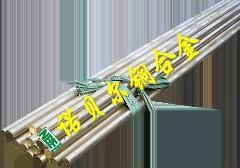 H85高耐磨黄铜 抗磁易切削黄铜板 C2720无铅黄铜带
