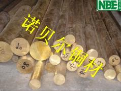 C2800耐磨黄铜圆棒 C3600耐腐蚀黄铜 黄铜化学成...