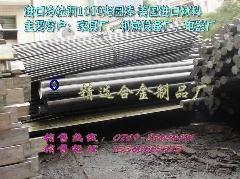 进口不锈钢板 304不锈钢板 高强度不锈钢棒