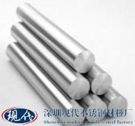 303不锈钢光亮棒、316不锈钢研磨棒、304不锈钢研磨抛光棒