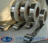 高品质304精密不锈钢带、进口316超薄不锈钢窄带
