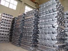 郴州铅银冶炼厂