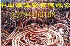 求购废五金/贵金属/废塑胶/废塑料/废电子/废电线/电缆/库存料等废料
