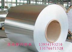 长期供应专用铝板 铝卷 铝带 铝箔
