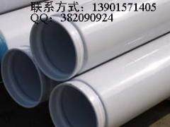 内外涂聚乙烯复合管,自来水供应涂塑管,涂塑钢管价格