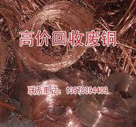南宁废金属回收有限公司