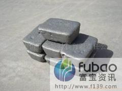供应钕铁硼永磁合金原料镨钕金属