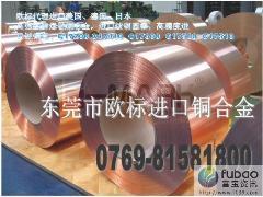 电极铍铜板 c17500铍铜合金板 耐腐蚀铍铜板