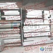 7075美铝进口铝材 7075高强度铝板 7075防锈铝板