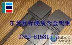 高强度CD750钨钢板 优质CD750钨钢板 CD750...