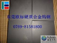 高韧性CD750钨钢条 CD750钨钢圆棒 CD750耐...