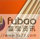 供应:环保H59-1铜棒 42080元/吨