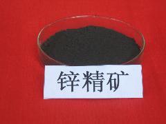供应锌矿粉