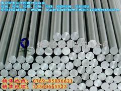 精选批发MIC-6超厚铝板