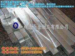 QC-7汽车制造模具铝板 QC-10高强度硬铝合金价格 ...
