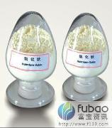 供应稀土电光源添加剂氧化钬Ho2O3