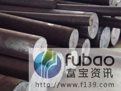 供应广东模具钢材,鉻鉬釩模具钢,8402模具钢-进口模具鋼材8402主要化学成分
