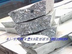 厂家长期购买.热镀锌厂.锌灰.锌渣13833399304