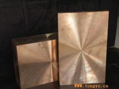 进口C17200进口优质铍铜板 进口日本铍铜