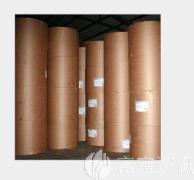 供应美国、欧洲本色牛皮纸、白牛皮纸