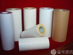 供应单面/双面硅油纸
