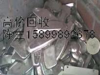 兴泰焊锡材料