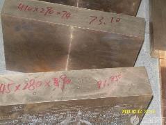 广东C5210磷铜板