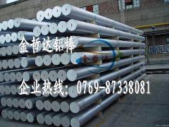 批发7系列铝板 7075进口铝棒 7075耐磨铝棒价格