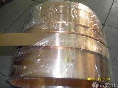C1720铍铜带,,CuBe2.0铍铜带