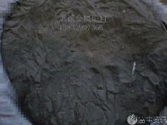 钨钢灰(废钨粉)