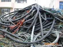 邯郸废铜废电缆回收高价回收废铜废电缆