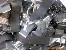 大量回收锂正极回收废钴粉回收铜箔13556845566