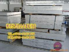 苏州耐腐蚀3003铝板,进口铝合金牌号对照