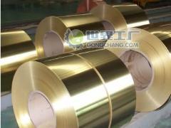批发价h65黄铜带,h68黄铜带,C2680黄铜带