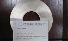 供应0.08×4电池组用纯镍带