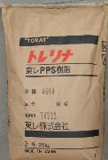 PPS 日本东丽A504X90 PPSA504X90 加...