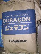 POM 日本宝理GH-25D POMGH-25D 赛钢料/聚甲醛加纤GH-25D