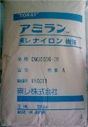 PA66 日本东丽CM3004G-15 加15纤聚酰胺尼龙双6
