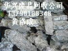 锌合金回收 锌渣回收 回收锌渣 东莞废品回收
