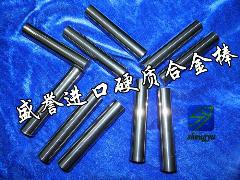 CD-70高韧性锻造模钨钢 肯纳硬质合金棒料
