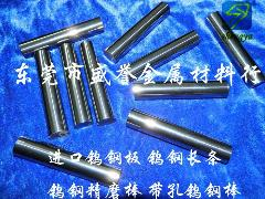 美国进口耐磨损钨钢圆棒CD630