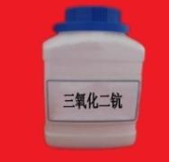 供应稀土99.99氧化钪Sc2O3