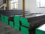 美国进口H13压铸模具钢 进口H13模具钢价格