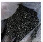供应:锌渣、电镀锌