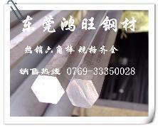 SMn443H日本标准SMn443H合金钢棒/六角材质