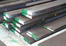 南京供应国产cr12mov特殊钢 国产cr12mov冷作...