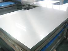 进口高拉伸强度镁铝合金5052铝板 进口5052铝板现货批发